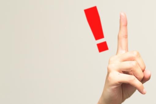 マンション売却検討時に嘘のチラシに騙されると【損します】。