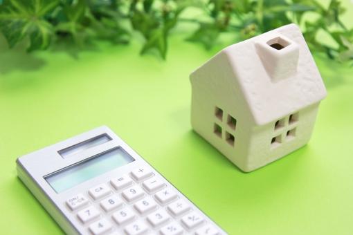 マンション売却時の売り出し価格の決め方。【※ミスると損します】