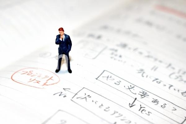 【必読】マンションの売却を成功させる為のマル秘戦略!
