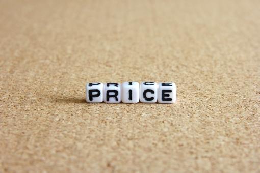マンション売却における『価格設定の極意』