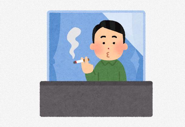 【マンションの悩み】隣人のベランダタバコ対策!最終手段も紹介!!